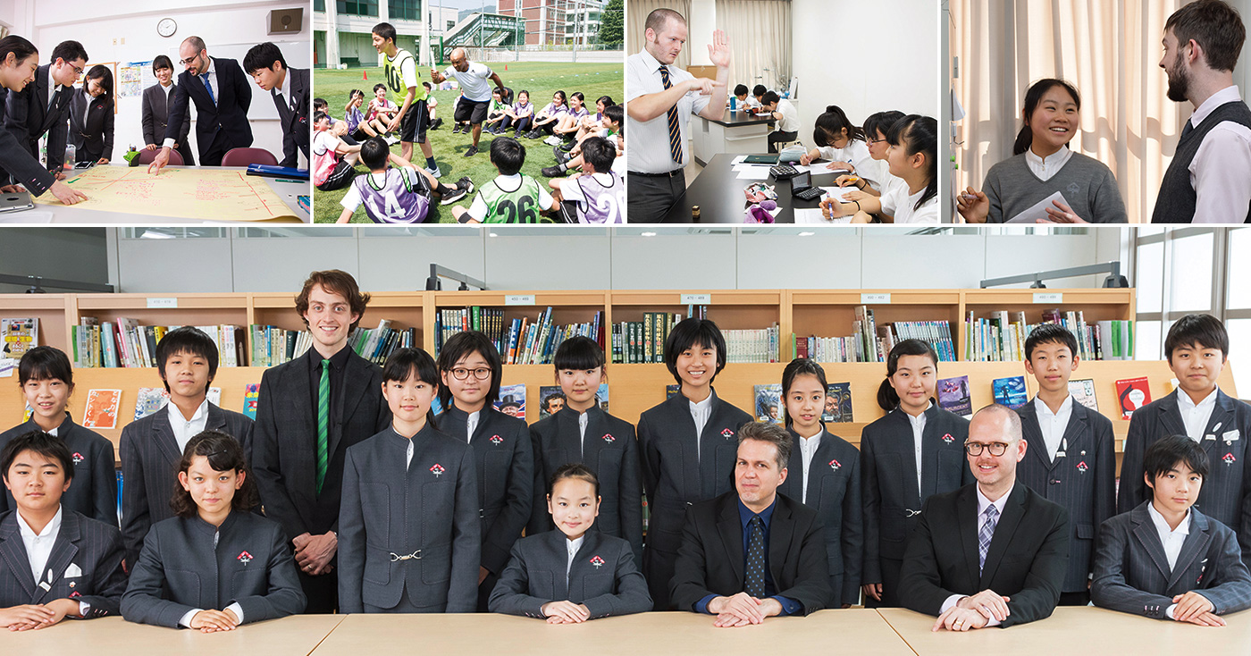 学校法人AIC鷗州学園 AICJ中学・高等学校